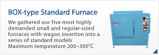 TYPE-C  Cost-effective Drying Furnace